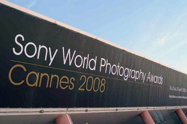 Sony world photo banner